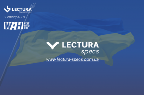 LECTURA and WAH launched the Ukrainian version of LECTURA Specs
