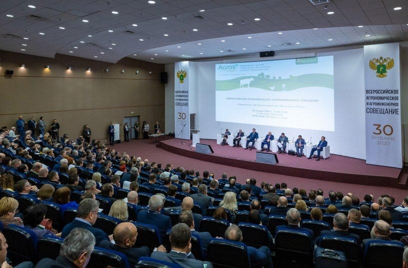 Moskauer DLG-Messe AGROS auf den Mai 2021 verschoben